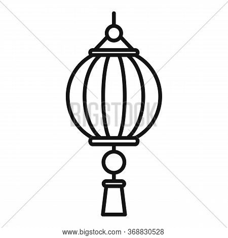 Dragon Chinese Lantern Icon. Outline Dragon Chinese Lantern Vector Icon For Web Design Isolated On W