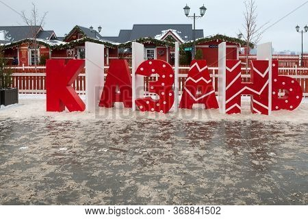 Kazan, Russia - January 5 2020: New Year's Design Of City. Landscape Design On The Kremlevskaya Emba
