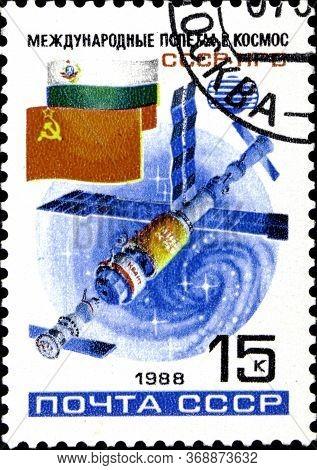 05 20 2020 Divnoe Stavropol Territory Russia The Postage Stamp Ussr 1988 Soviet-bulgarian Space Flig