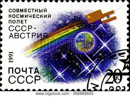 05 20 2020 Divnoe Stavropol Territory Russia The Postage Stamp Ussr 1991 Soviet-austrian Space Fligh