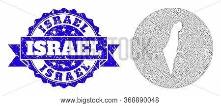 Mesh Vector Map Of Israel With Grunge Stamp. Triangular Net Map Of Israel Is Inverted In A Round Sha