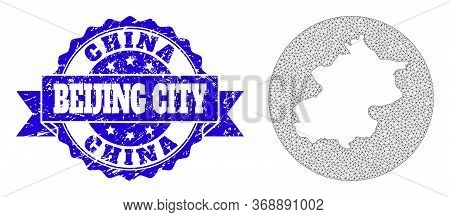 Mesh Vector Map Of Beijing Municipality With Grunge Seal. Triangle Net Map Of Beijing Municipality I