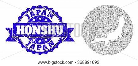 Mesh Vector Map Of Honshu Island With Scratched Stamp. Triangular Mesh Map Of Honshu Island Is A Hol