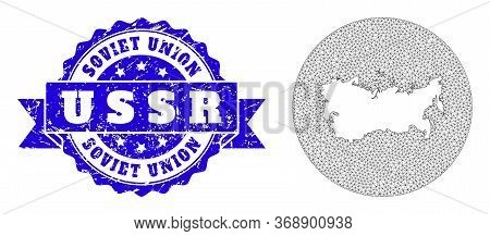 Mesh Vector Map Of Ussr With Scratched Seal Stamp. Triangular Network Map Of Ussr Is Carved In A Rou