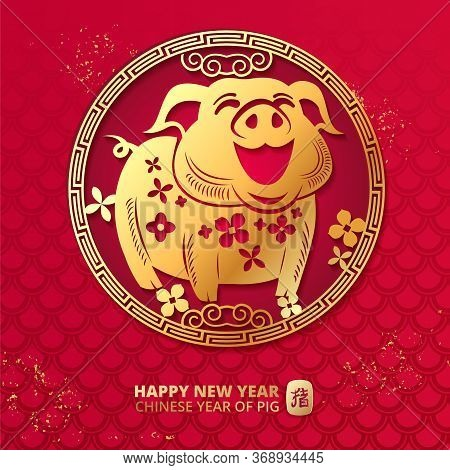 Happy Chinese New Year 2019 Banner Card With Gold Pig Zodiac Sign And Hieroglyph Ornamental Flower O