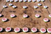 Here are the traditional chinese chess in day. poster