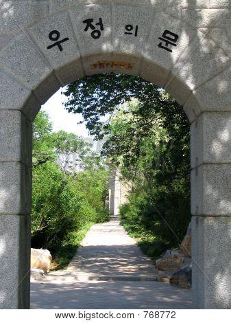 Entrada a adivino chino antiguo