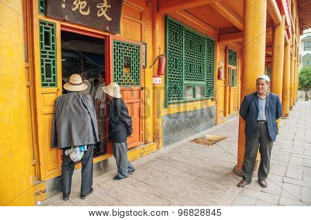 Hui muslims in Xining, China