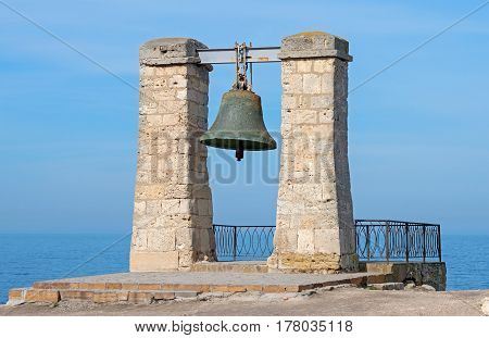 Misty bell in Sevastopol on territory of Chersonesos