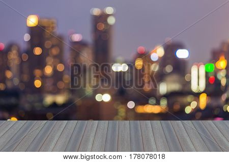 City blurred bokeh light downtown abstract background