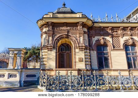 Herta villa with fence and ornaments in chisinau city centre near parliament building, Moldova
