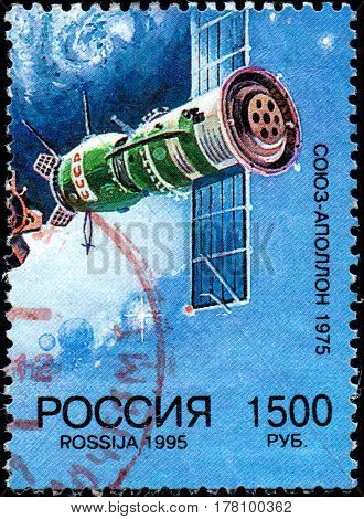 A stamp printed in the Russia shows Joint flight of Soviet and American missiles Union Apollo 1975 circa 1995