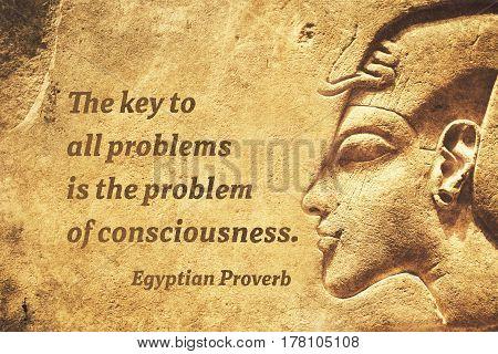Key Problem Ep