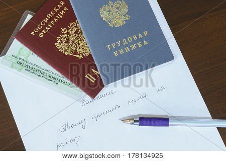 Russian documents passport employment history insurance certificate mandatory pension insurance was written with a ballpoint pen the application for employment