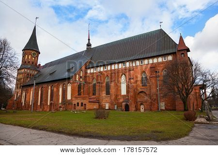 Koenigsberg Cathedral - Gothic temple of the 14th century. The symbol of Kaliningrad