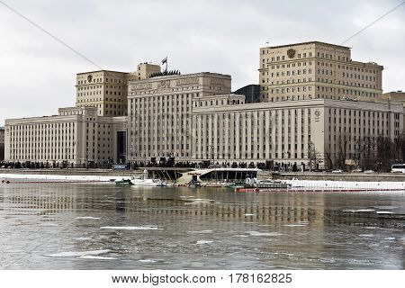 Moscow, Russia - January 22, 2017: Winter Moscow, The Ministry of Defence the Russian Federation view from Gorky Park