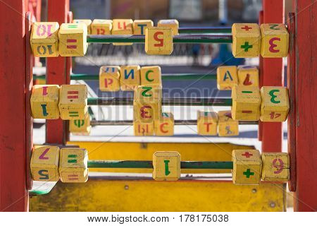 children's cubes with letters on the Playground.