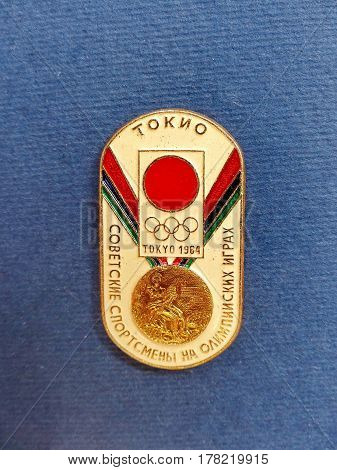 USSR - CIRCA 1977: Badge with the image of the Olympic medal and the inscription