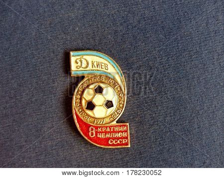 USSR - CIRCA 1977: Soviet badge with the inscription