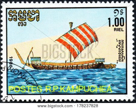 UKRAINE - CIRCA 2017: A postage stamp 1.00R printed in Cambodia shows old sailing ship Galley series Medieval Ships circa 1986