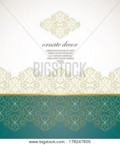 Vector decorative frame  in eastern style. Elegant element for design template, place for text.Floral border. Lace decor for birthday and greeting card, wedding invitation.