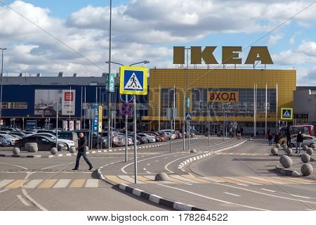 Moscow, Russia - 25 March 2017: The Ikea In Mega Teply Stan,