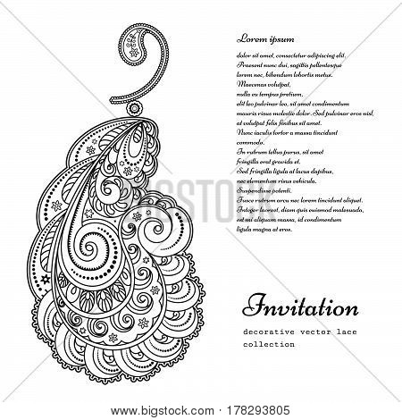 Ornamental feather pendant, swirly decoration on white