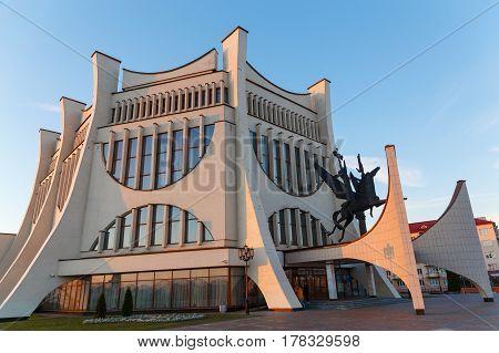 GRODNO BELARUS - SEPTEMBER 29 2015: Grodno regional drama theatre in sunset light