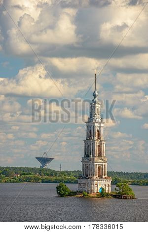 Kalyazin flooded Bell Tower on Volga River and radio telescope in Russia