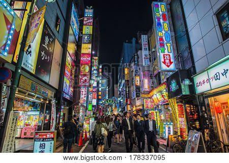 Famous Place  In Tokyo , Shinjuku