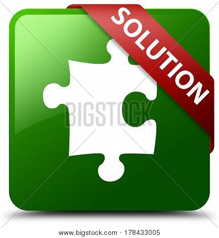 Solution (puzzle Icon) Green Square Button Red Ribbon In Corner