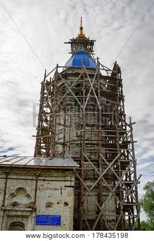 Reconstruction works of Egypt Saint Maria church of Abalak Znamenski Monastery. Situated in the village 20km from Tobolsk. Siberia. Russia