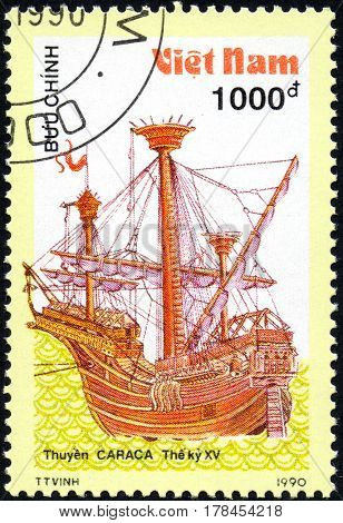 UKRAINE - CIRCA 2017: A postage stamp printed in Vietnam shows old sailing ship Century Carrack series Ancient boats 1000d circa 1990