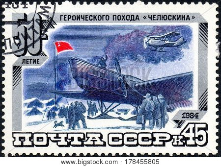 UKRAINE - CIRCA 2017: A postage stamp printed in USSR devoted to the 50th anniversary of the heroic campaign Chelyuskin circa 1984