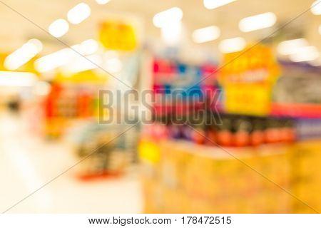 Defocused of supermarket store