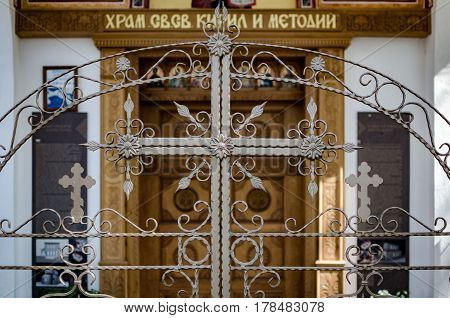 cross on the gate in orthodox temple in bulgaria