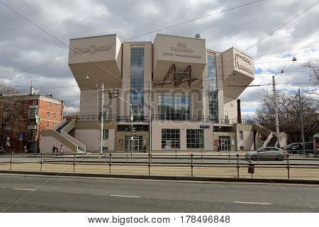 Exterior Of The Rusakov House Of Culture In Moscow, Russia