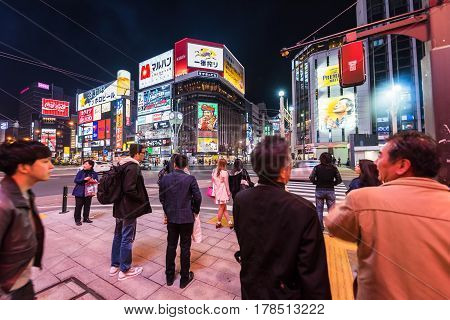 People At Susukino District