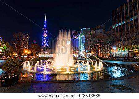 Odori Park At Night, Sapporo