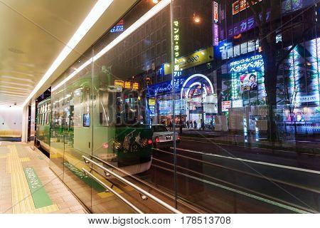 Tram Stop At Susukino, Sapporo