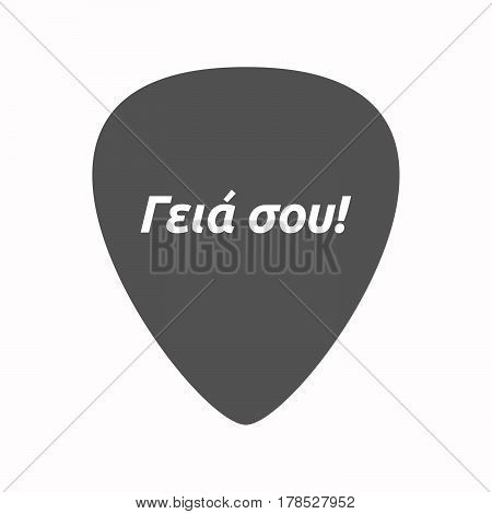 Isolated Guitar Plectrum With  The Text Hello In The  Greek   Language