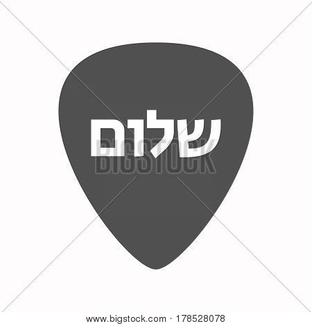 Isolated Guitar Plectrum With  The Text Hello In The Hebrew Language
