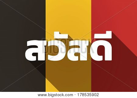 Long Shadow Germany Flag With  The Text Hello! In The Thai Language
