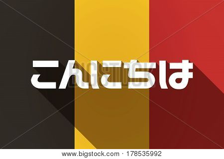 Long Shadow Germany Flag With  The Text Hello In The Japanese  Language