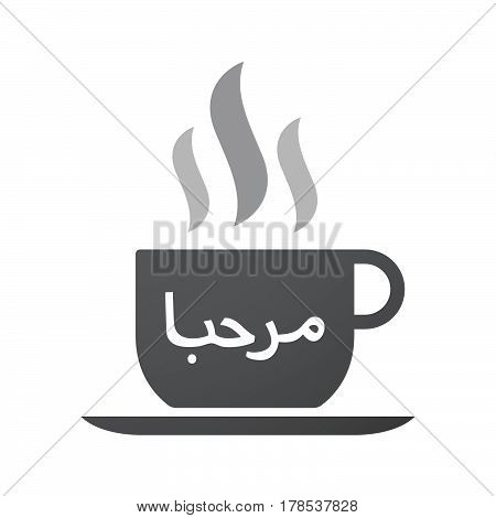 Isolated Coffee Mug With  The Text Hello In The Arab Language
