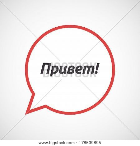 Isolated Comic Balloon With  The Text Hello In The Russian Language