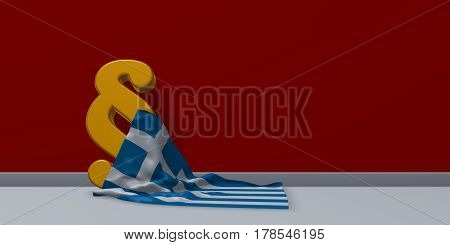 paragraph symbol and greek flag - 3d rendering