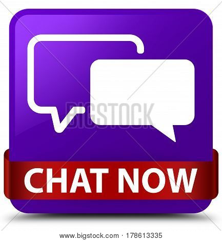 Chat Now Purple Square Button Red Ribbon In Middle