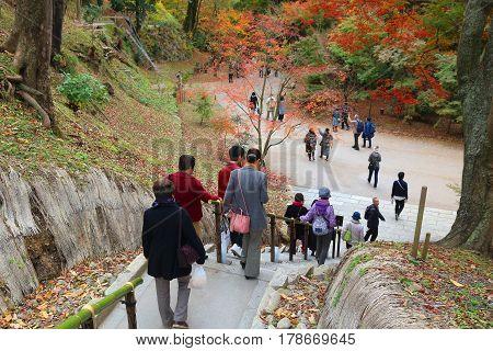 Kitano Tenmangu Gardens
