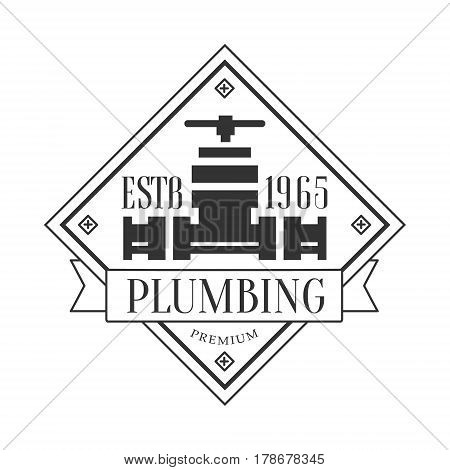 Premium Plumbing Repair and Renovation Service Black And White Sign Design Template With Text And Water Pipe. Monochrome Vector Emblem, Label For Repairing Company Advertisement.